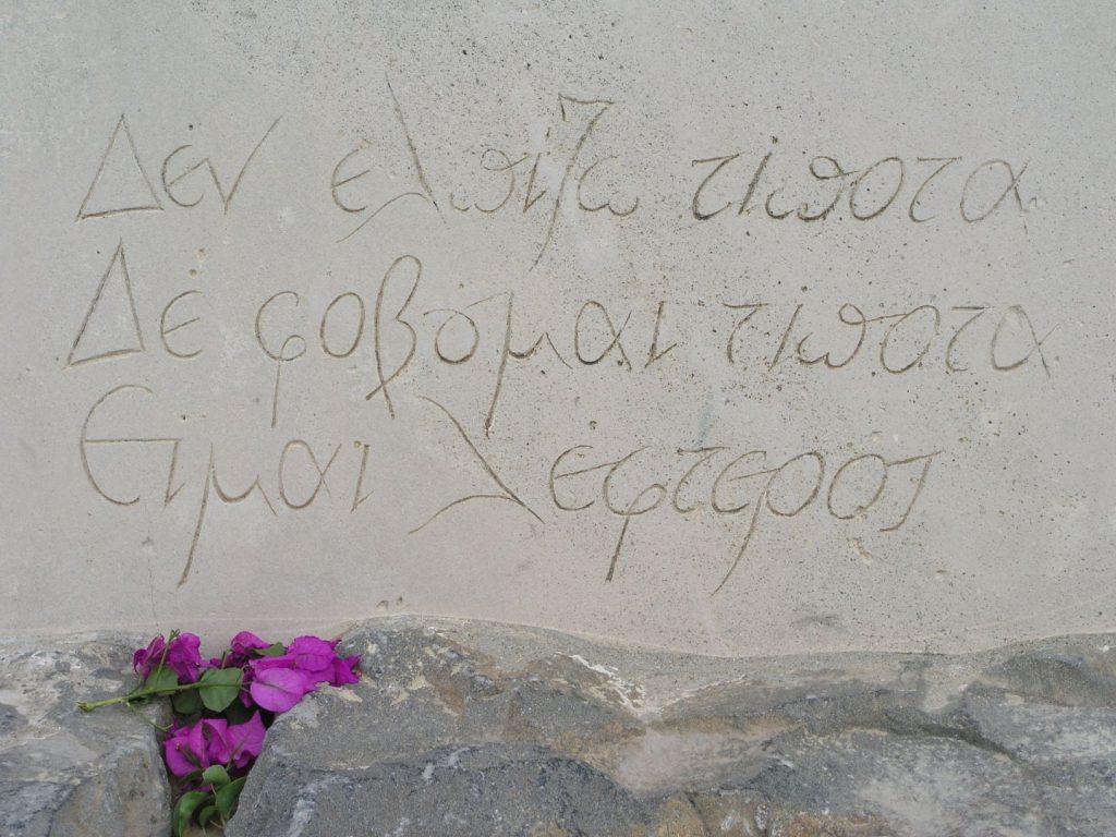 """Die Inschrift auf dem Grab von Nikos Kazantzakis lautet: """"Ich erhoffe nichts. Ich fürchte nichts. Ich bin frei."""""""